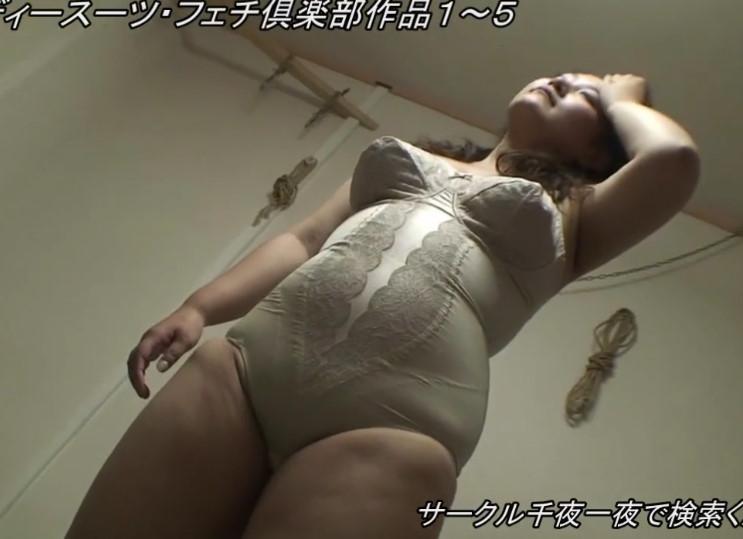 ぽっちゃり熟女のボディースーツ・ガードル・矯正下着フェチ映像!