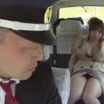都市伝説の爆乳痴女!タクシーに乗り込み運転手を誘惑するエロいカラダの豊満変態女!新山らん